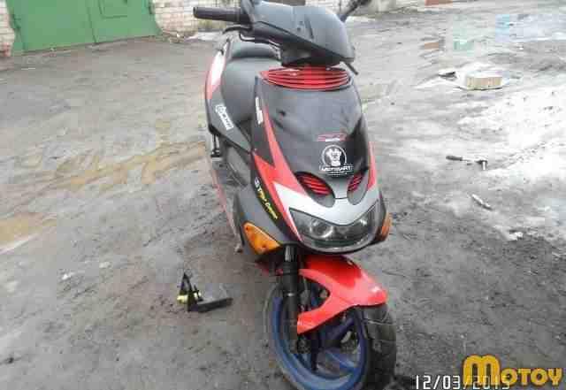 Продам скутер Априлия sr125