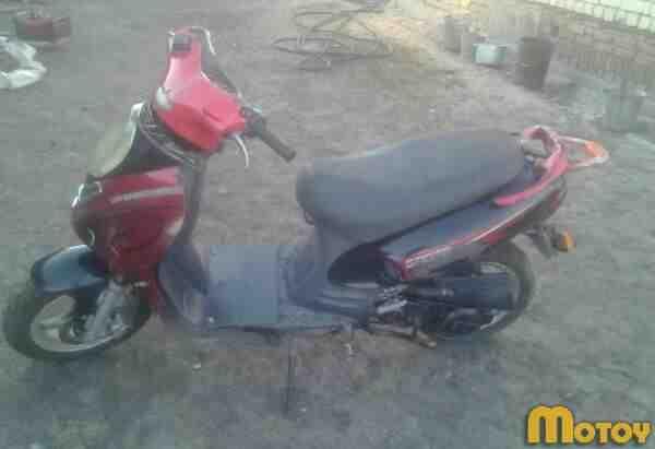 Скутер (сагито)