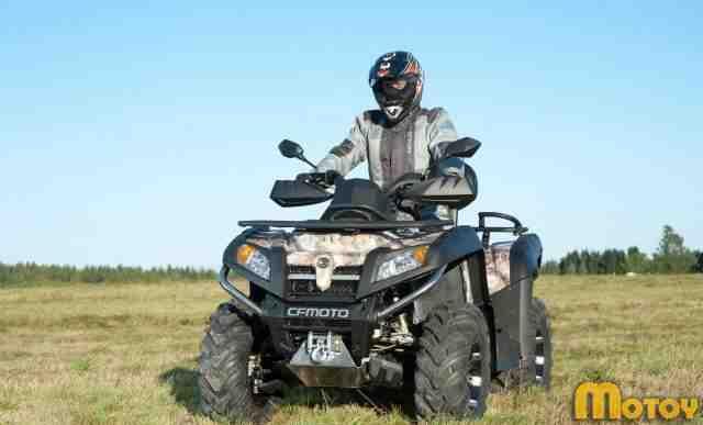 Квадроцикл CF moto X 8