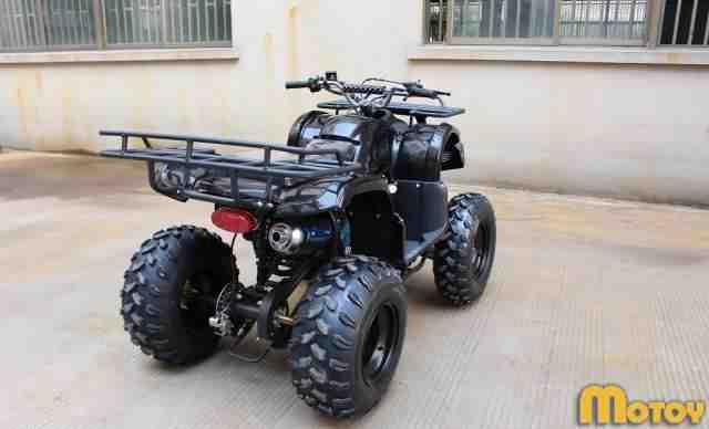 Квадроцикл молодёжный 150 куб