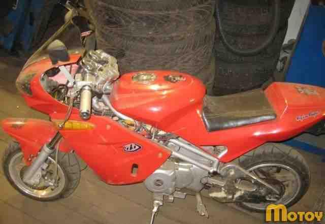 Мини скутер