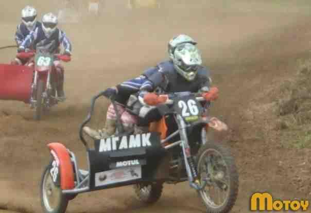 Кроссовая коляска KTM Lc4