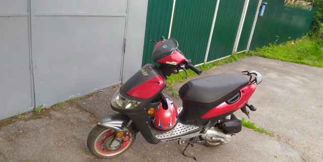 Скутер Скиф-50