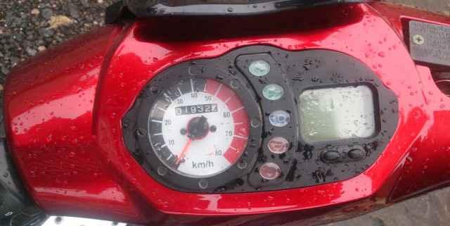 Скутер Флеш 50сс (ZW50QT-7A)