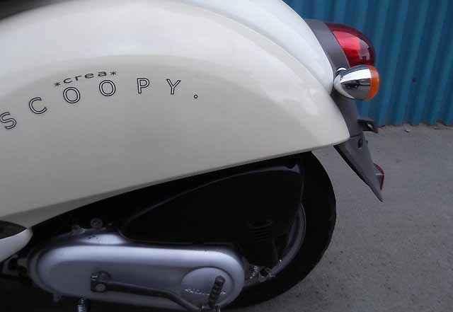 Винтажный скутер Хонда Scoopy 2008