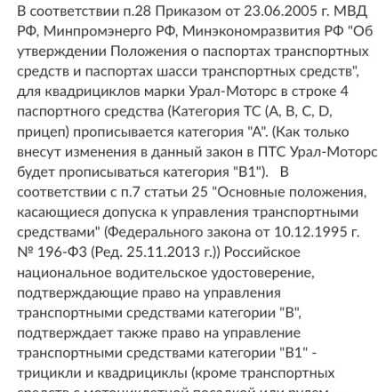 Мини Джип Дискавери Классик,800куб.см,4 WD