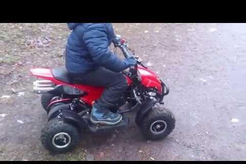 Новый бензиновый детский квадроцикл 49 куб. см