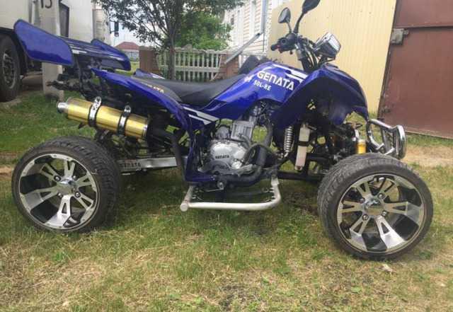 Продам квадроцикл genata GT250L-RE