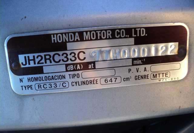 Хонда NTV 650