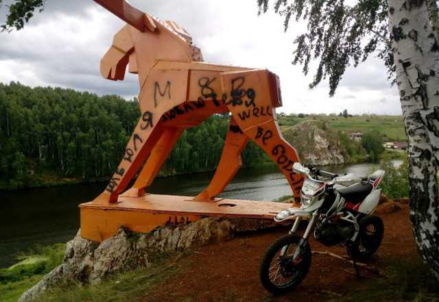 Купить мотоциклы в Москве б.у и новые, доставка в ...