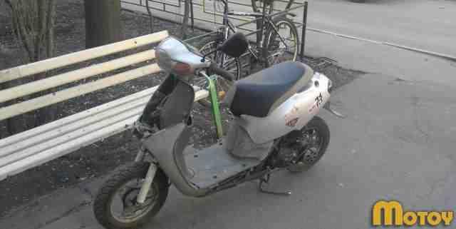 Продам скутер на ходу