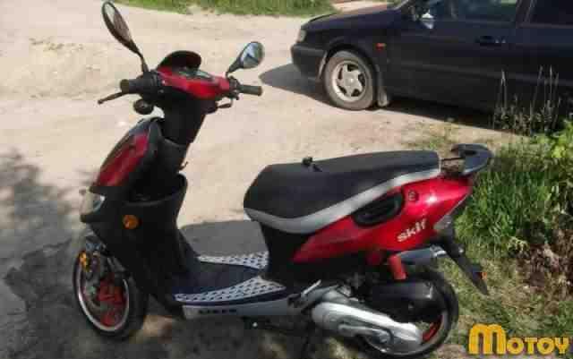 Продам скутер стелс скиф 50