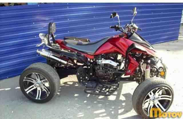 Армада ATV 250C хром