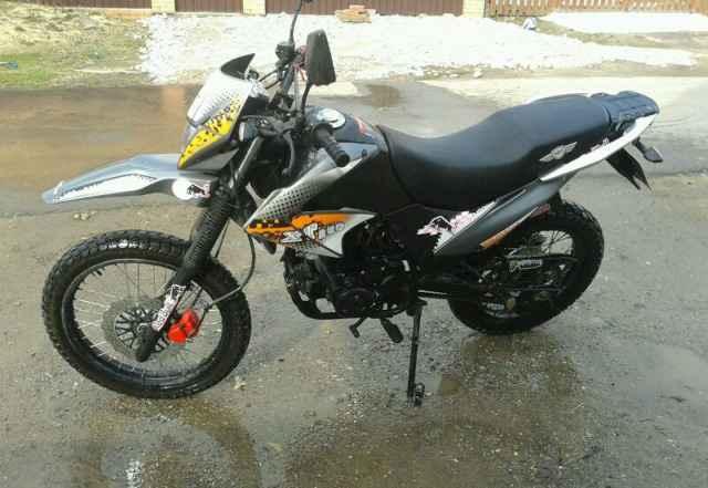 Nexys XT250