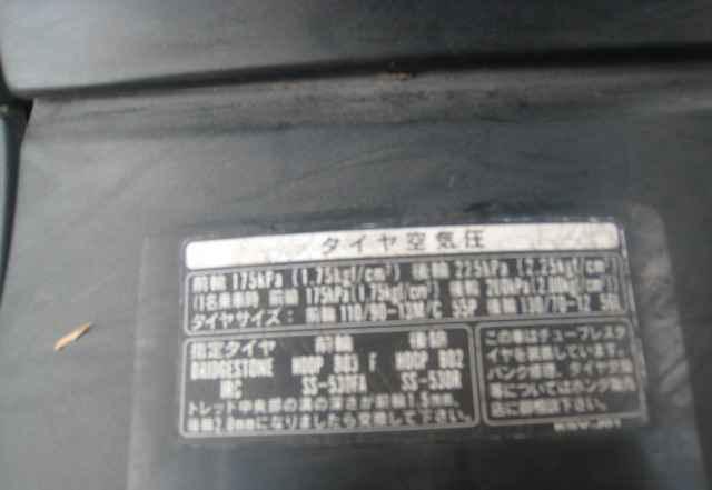 Хонда форза Хонда Форза 250 2005гв, без пробега рф