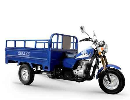 Трицикл - Омакс