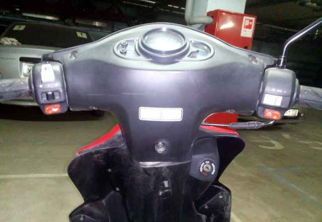 Мотороллер Кумко Agiluty 125 MMC
