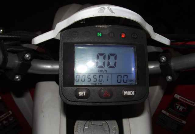 Продам квадроцикл Ирбис ATV 250S