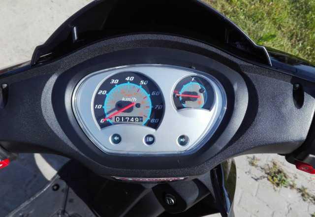 Продам скутер Нексус Shift