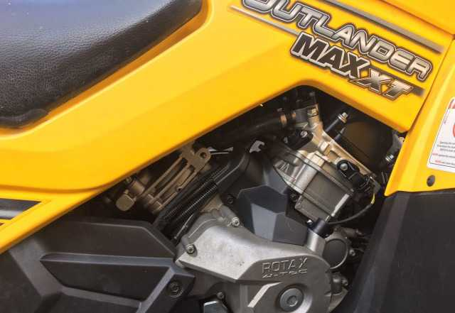 Квадроцикл BRP-800