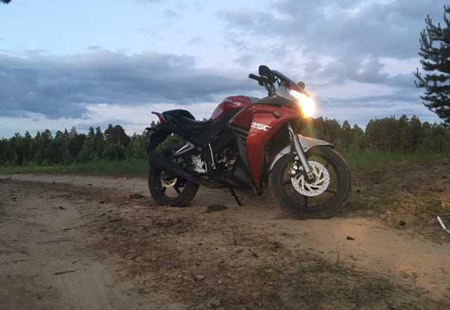 Рейсер Скайвей 250